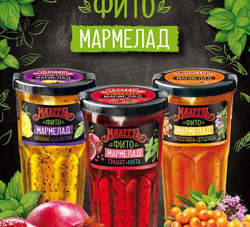 """Пищевой ноу-хао """"Фито-Мармелад"""" от ТМ Махеевъ"""