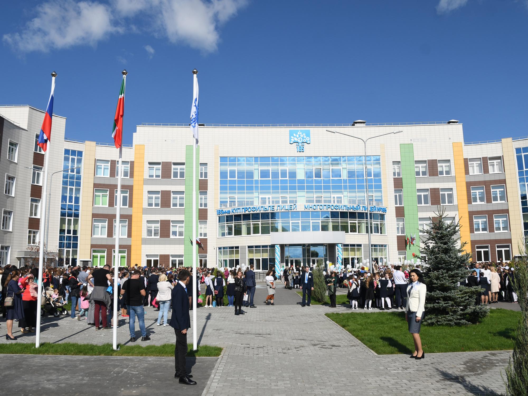В Казани открылась самая большая школа в Татарстане