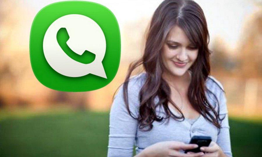 Ваши сообщения в WhatsApp могут быть под угрозой