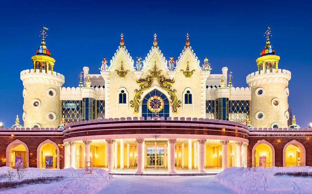 Зимние каникулы в Татарстане