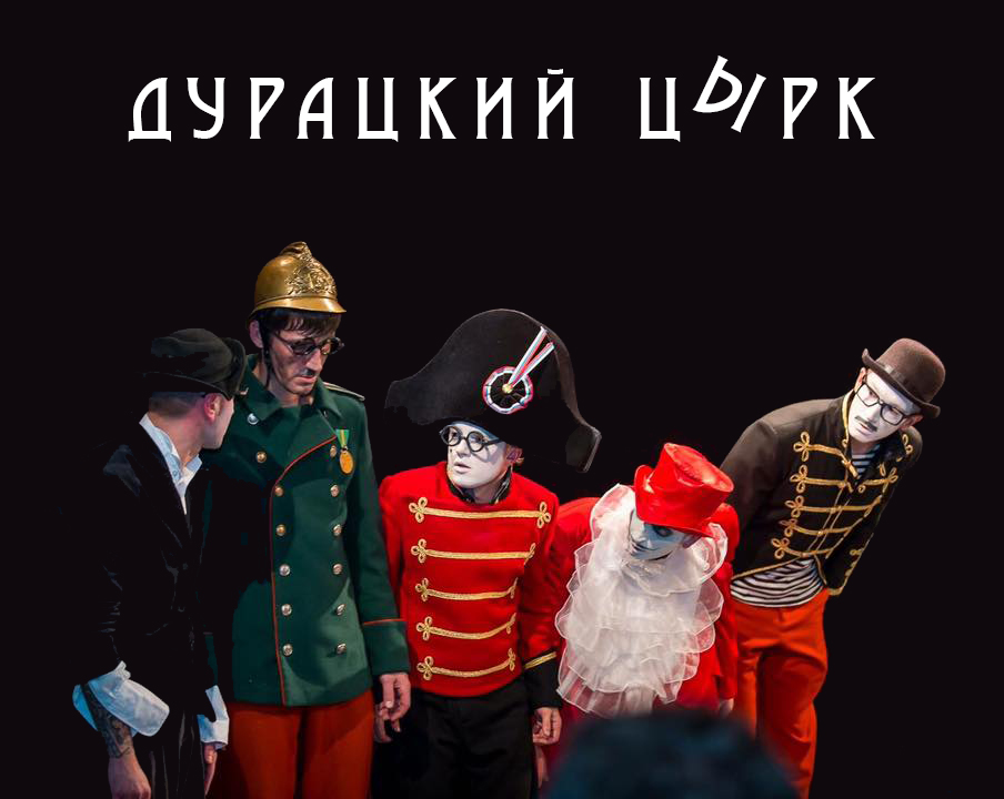 """""""Высокие Братья"""" в Казани"""