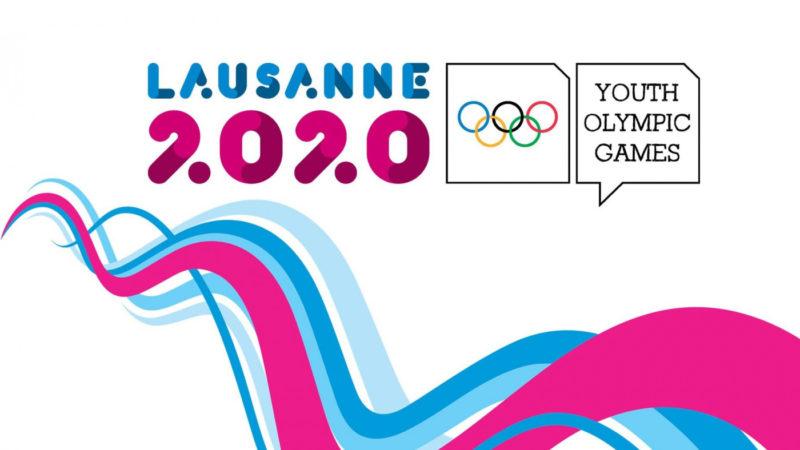 Татарстанцы станут участниками юношеских Олимпийских игр