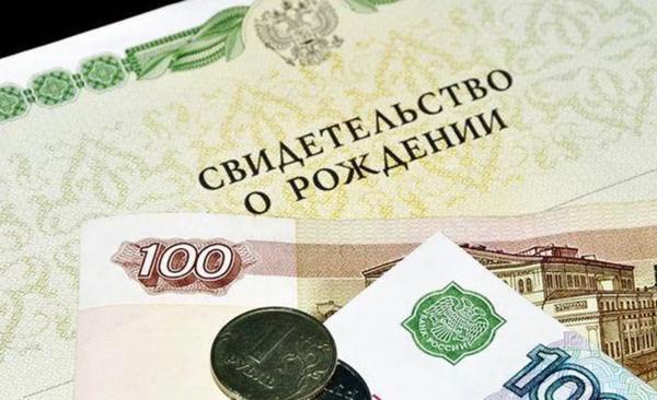 Путин подписал указ о выплатах на детей