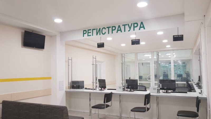 За какой помощью сейчас можно обратиться в казанскую поликлинику
