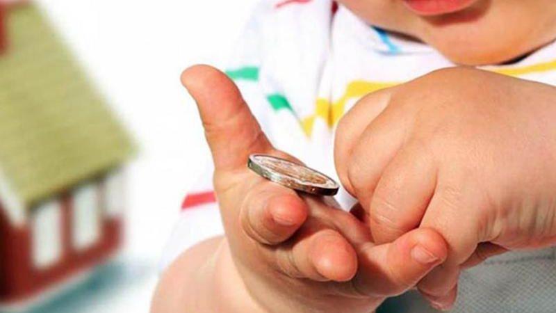 С 20 апреля жители Татарстана могут подать заявление на выплаты