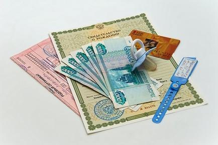 Пособие 5 тысяч рублей семьям с детьми, как получить уже на этой неделе?