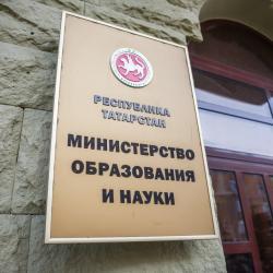 Сирота в Татарстане осталась без жилья