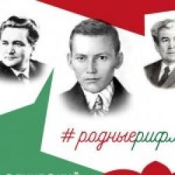 В Татарстане проводится масштабный флешмоб