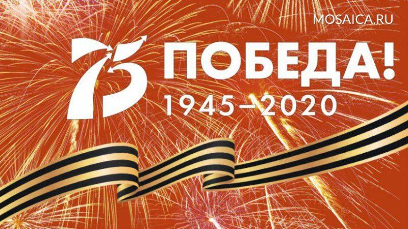 Какие мероприятия запланированы в Казани на 9 мая