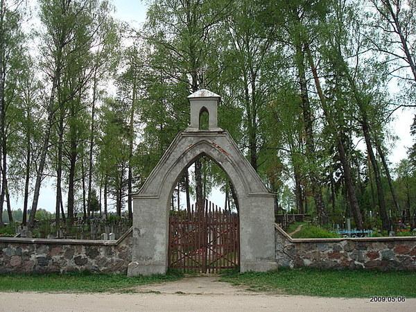 В Татарстане названа дата, когда можно будет начать посещение кладбищ
