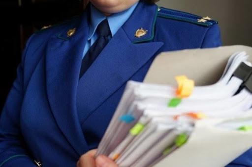 Прокуратура взяла под контроль дело о взрыве газа