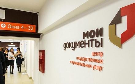 В РТ с 15 июня заработают многофункциональные центры